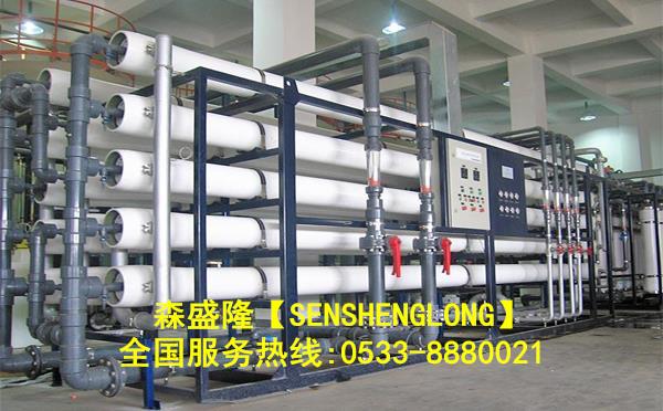 无磷阻垢剂环保适用各类进口国产RO膜