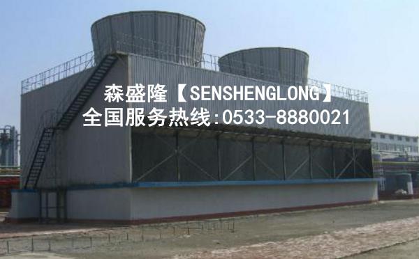 冷却水阻垢剂厂家森盛隆知名品牌