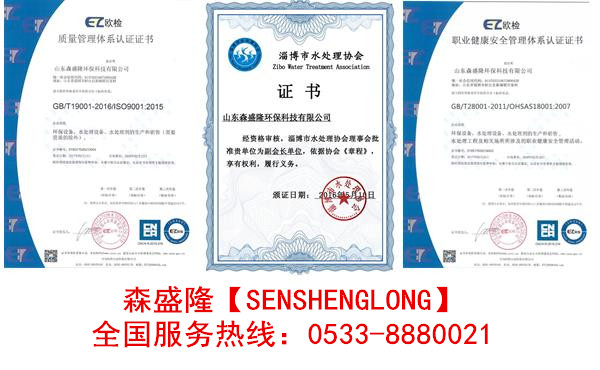 高效锅炉清洗剂森盛隆国家专利配方