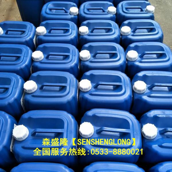 换热器清洗剂生产厂家隆重招商