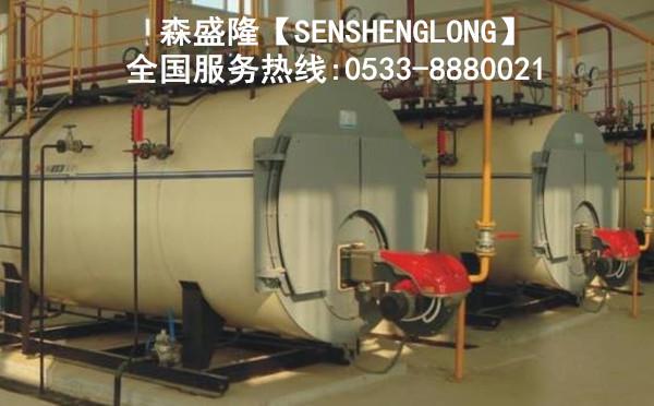 蒸汽锅炉除垢剂森盛隆厂家直销