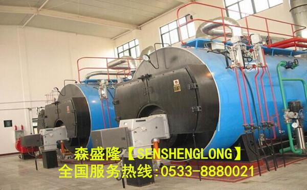 中型锅炉除垢剂森盛隆清洗干净用量少