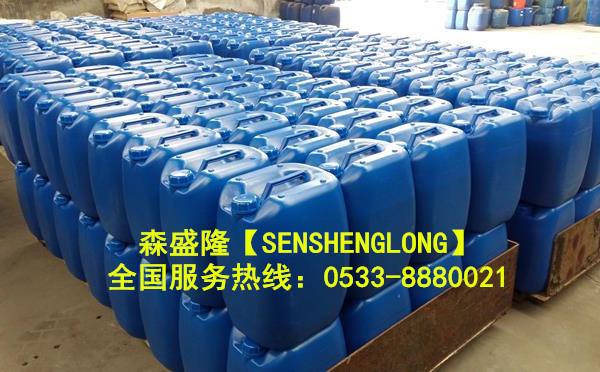 反渗透阻垢剂酸式SS810适用水源广谱